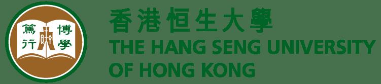 Image result for 恆生大學 logo