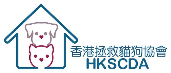香港拯救貓狗協會| 主頁